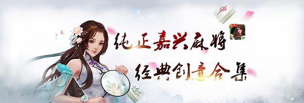 茶苑杯公益棋牌大赛