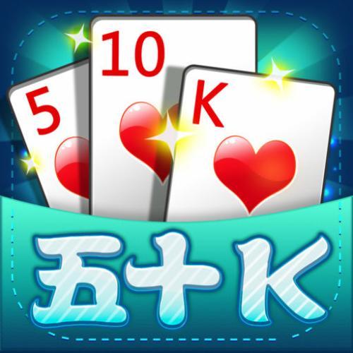 510K扑克移动棋牌游戏合集