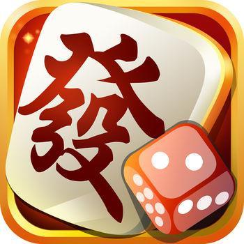 泰宁麻将扑克移动棋牌游戏合集